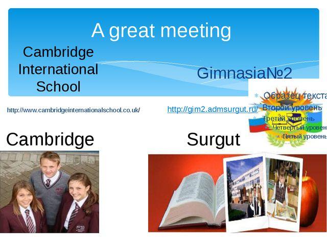 A great meeting Gimnasia№2 Cambridge Surgut Cambridge International School ht...