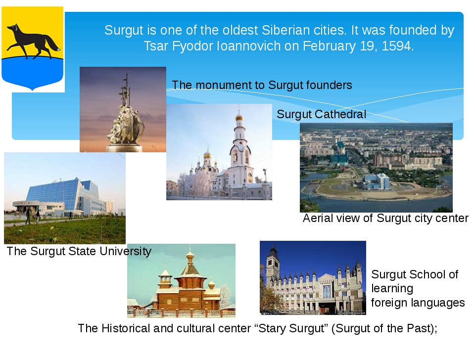 Surgut is one of the oldest Siberian cities. It was founded by Tsar Fyodor Io...