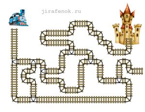 паравозик едет в замок лабиринт