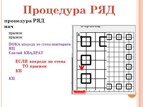 hello_html_1c79aa55.png