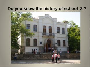 Do you know the history of school 3 ?
