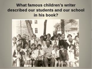 What famous children's writer described our students and our school in his bo