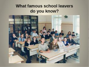 What famous school leavers do you know?
