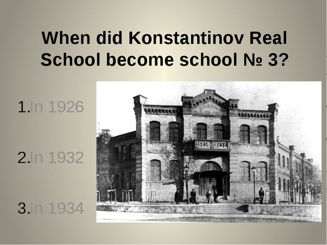 When did Konstantinov Real School become school № 3? In 1926 In 1932 In 1934
