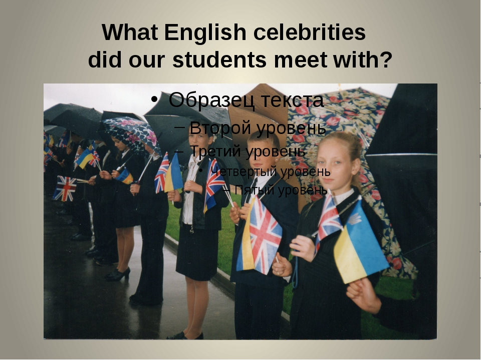 What English celebrities did our students meet with?