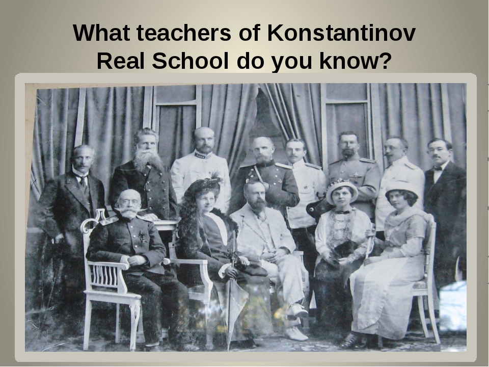 What teachers of Konstantinov Real School do you know?