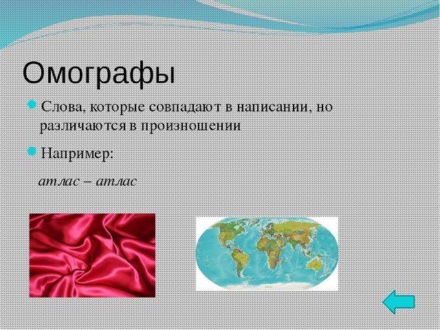 Разграничение омонимии и многозначности: Проблема разграничения омонимии и м...