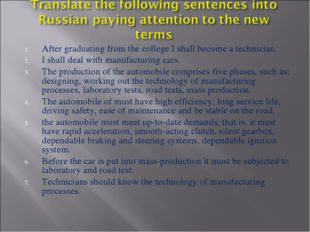 After graduating from the college I shall become a technician. I shall deal w