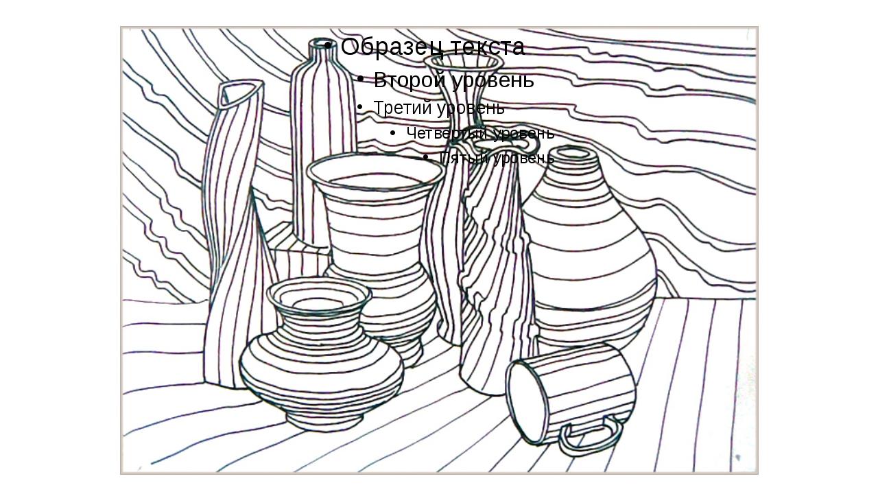 Рисунок выполненный линиями