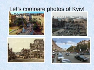 Let's compare photos of Kyiv!