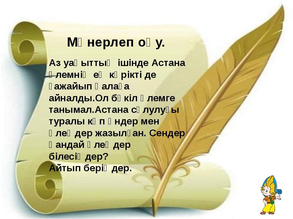 Видеофильм көру