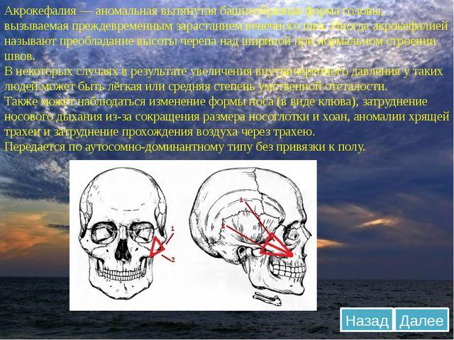 Лёгочная гипертензия (ЛГ) — группа заболеваний, характеризующиеся прогрессивн...