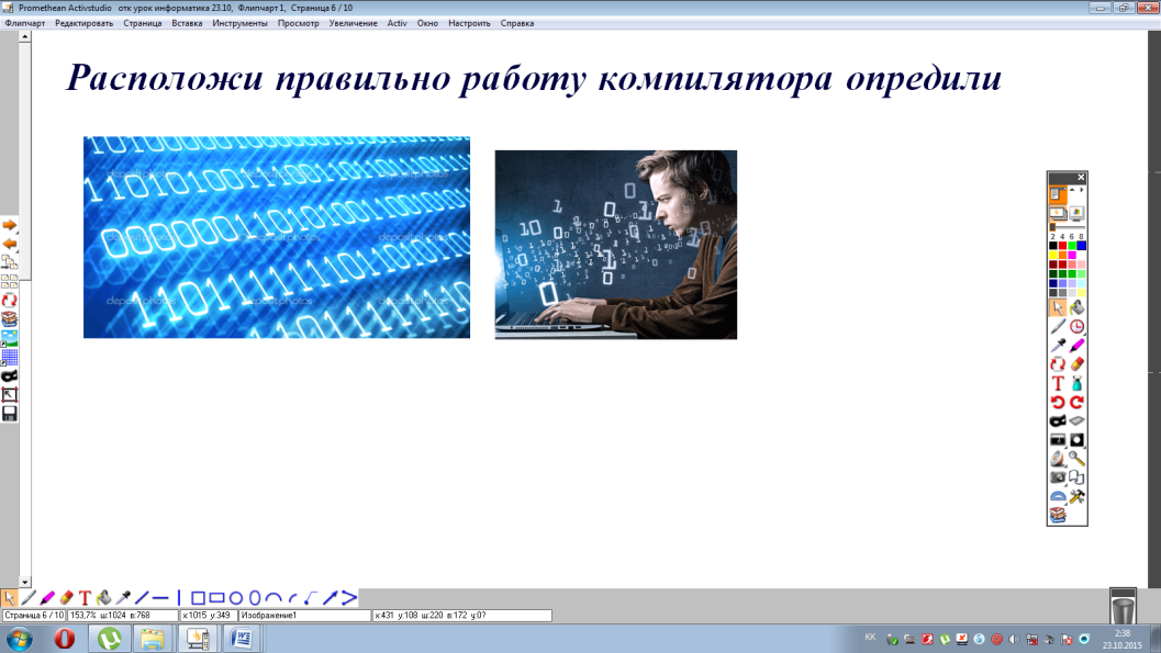 hello_html_72e0d55f.png