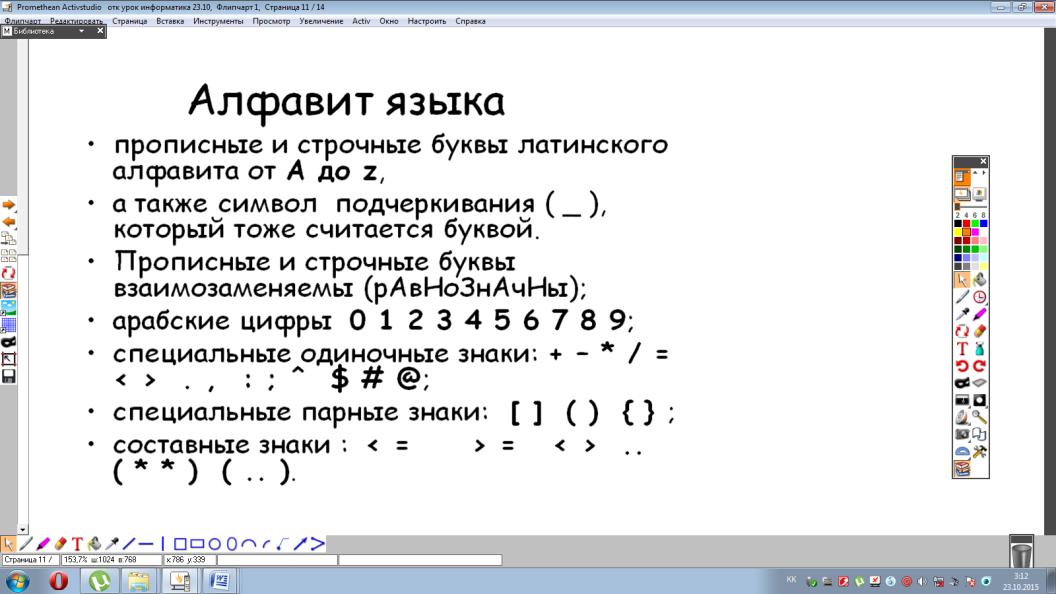 hello_html_m3fb19562.png