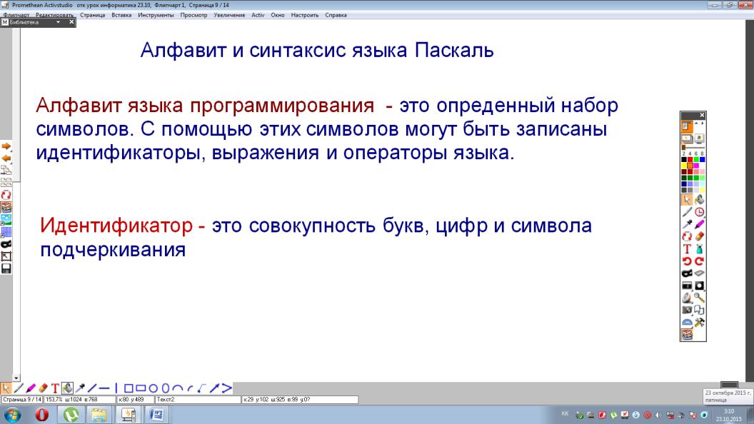 hello_html_m7da035a1.png