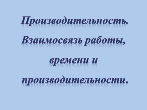 hello_html_m40f5b9f9.png