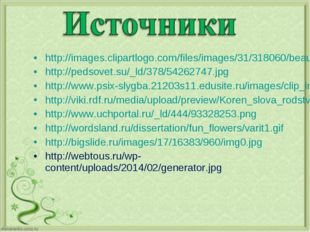 http://images.clipartlogo.com/files/images/31/318060/beautiful-green-leaf-bac