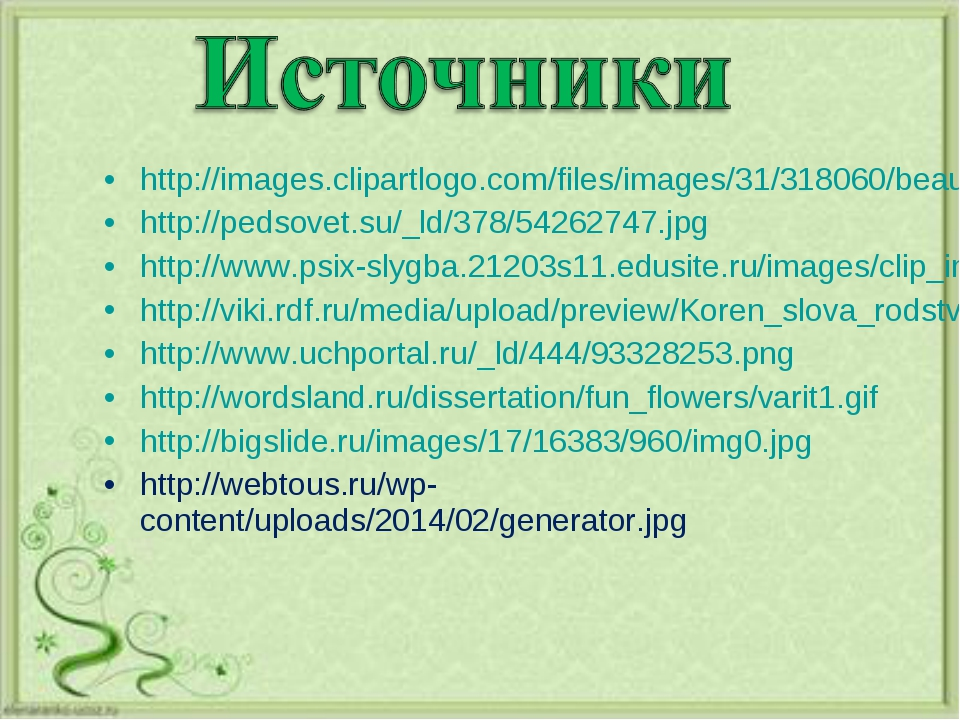 http://images.clipartlogo.com/files/images/31/318060/beautiful-green-leaf-bac...