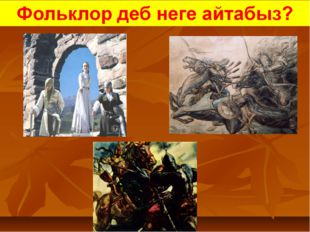 Образовательный портал «Мой университет» - www.moi-universitet.ru