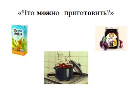 hello_html_64018bc6.png
