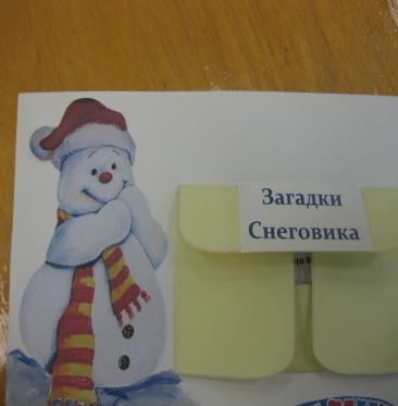 C:\Users\Николай\AppData\Local\Microsoft\Windows\INetCache\Content.Word\IMG_3638.jpg