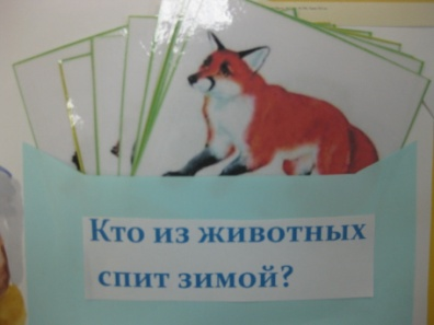 C:\Users\Николай\AppData\Local\Microsoft\Windows\INetCache\Content.Word\IMG_3642.jpg