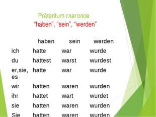 """Präteritum глаголов """"haben"""", """"sein"""", """"werden"""" habenseinwerden ichhattewa"""