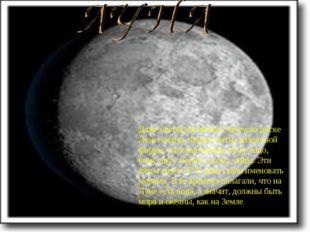 Даже невооруженным глазом на диске Луны видны темные пятна различной формы, н