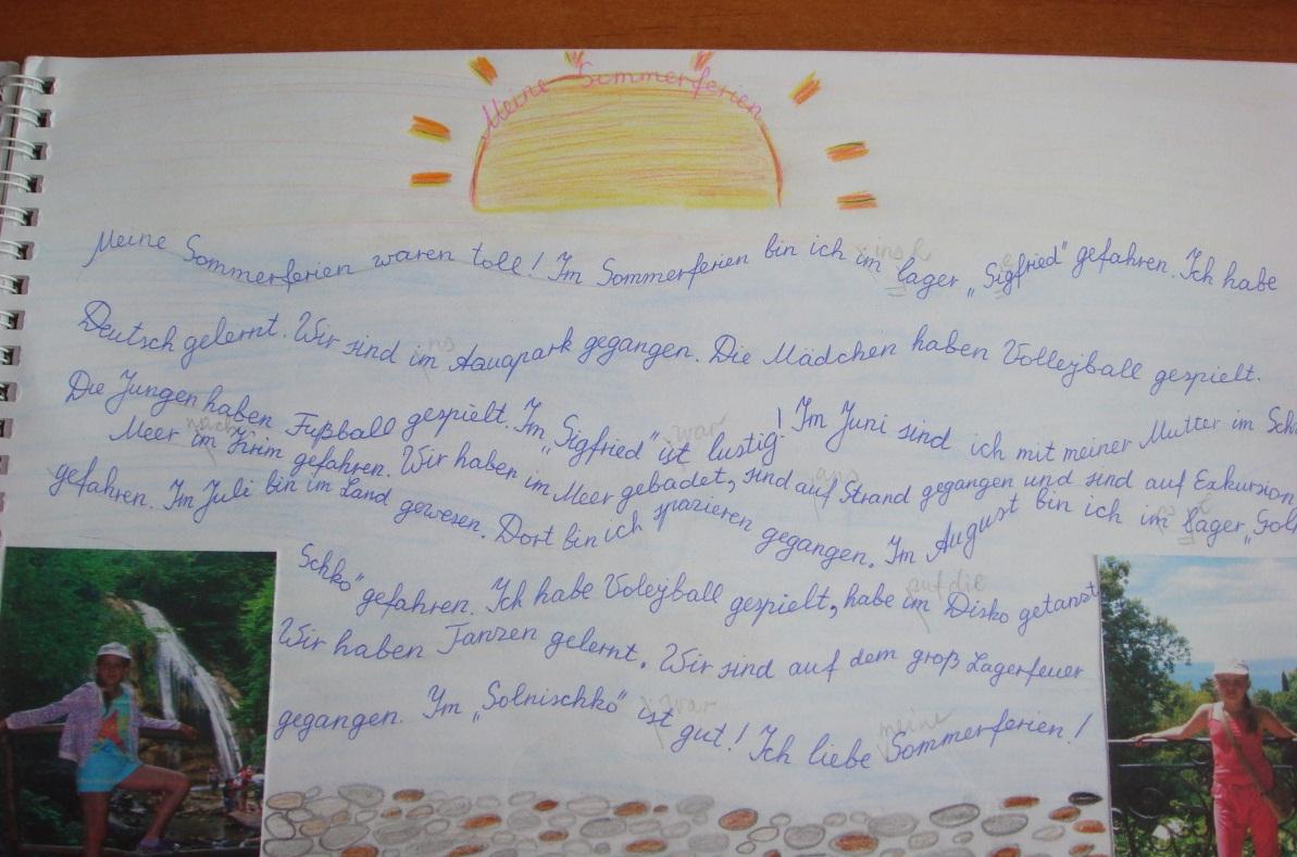 D:\Документы Лера\в портфолио\Работы учеников фото\DSC05062.JPG