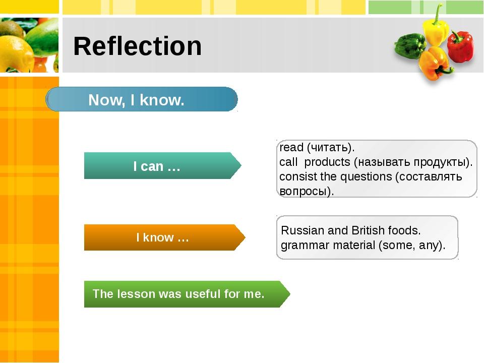 Reflection read (читать). call products (называть продукты). consist the ques...