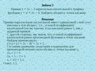 Задача 1 Прямаяy= 5x− 3 параллельна касательной к графику функцииy=x2+