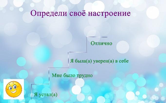 C:\Users\Admin\Desktop\открытый урок\20130714130944835.jpg