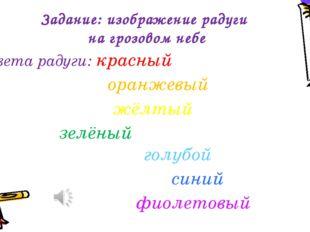 картинки радуга на грозовом небе
