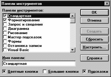 hello_html_3de862ae.png