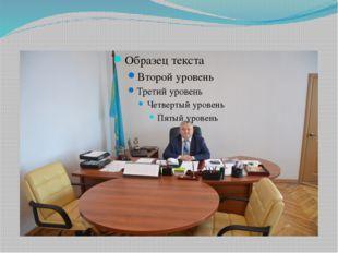 Колледж директоры экономика магистрі Шакиржанов Руслан Сейпиевич Директор ко