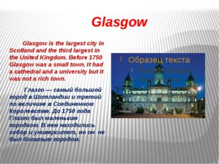 Glasgow Glasgow is the largest city in Scotland and the third largest in the