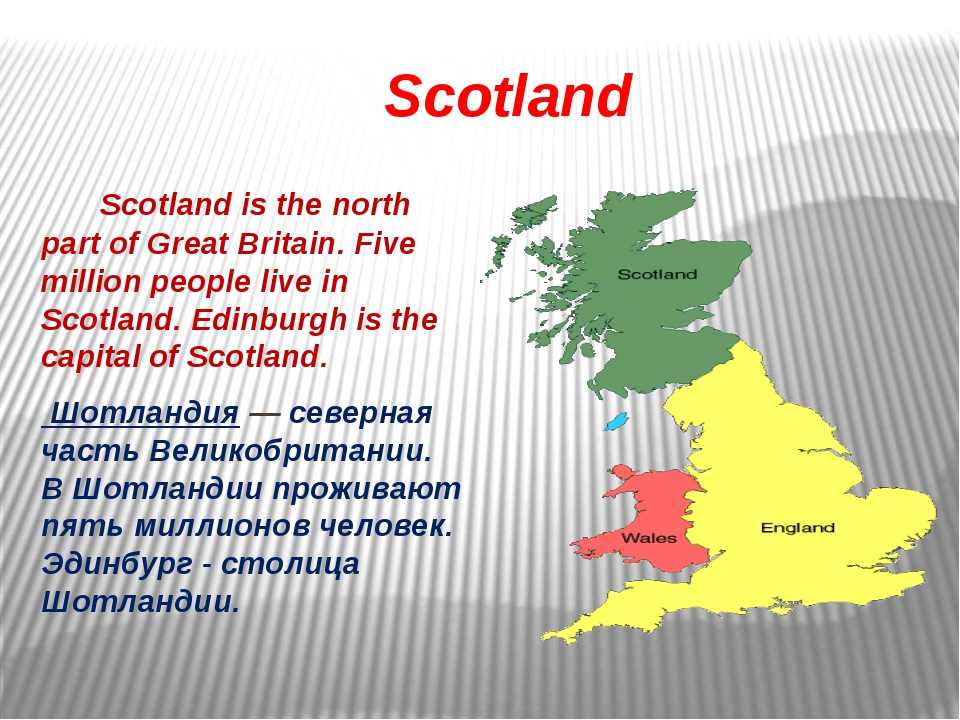 Scotland Scotland is the north part of Great Britain. Five million people li...