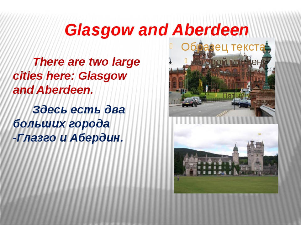 Glasgow and Aberdeen There are two large cities here: Glasgow and Aberdeen....