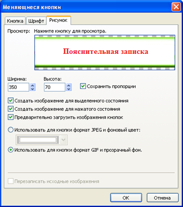 hello_html_m75b55111.png