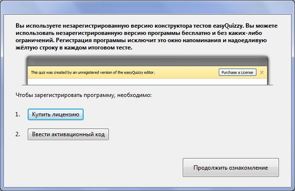 hello_html_m5cc6884f.png