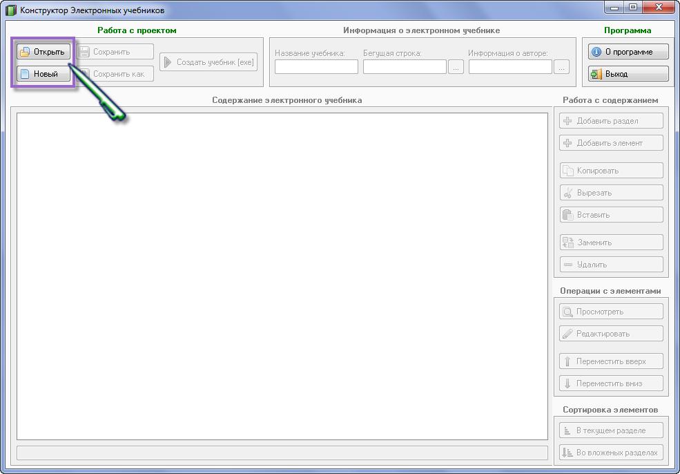 C:\Users\73B5~1\AppData\Local\Temp\SNAGHTMLc9961.PNG