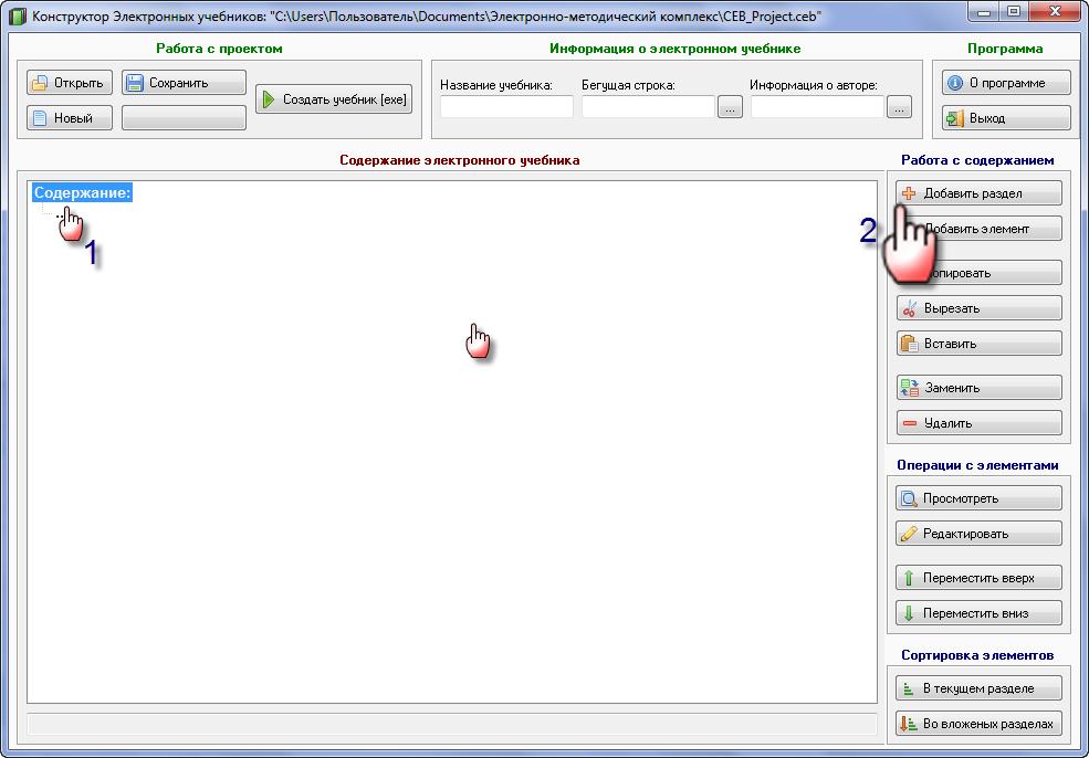 C:\Users\73B5~1\AppData\Local\Temp\SNAGHTML1da505.PNG