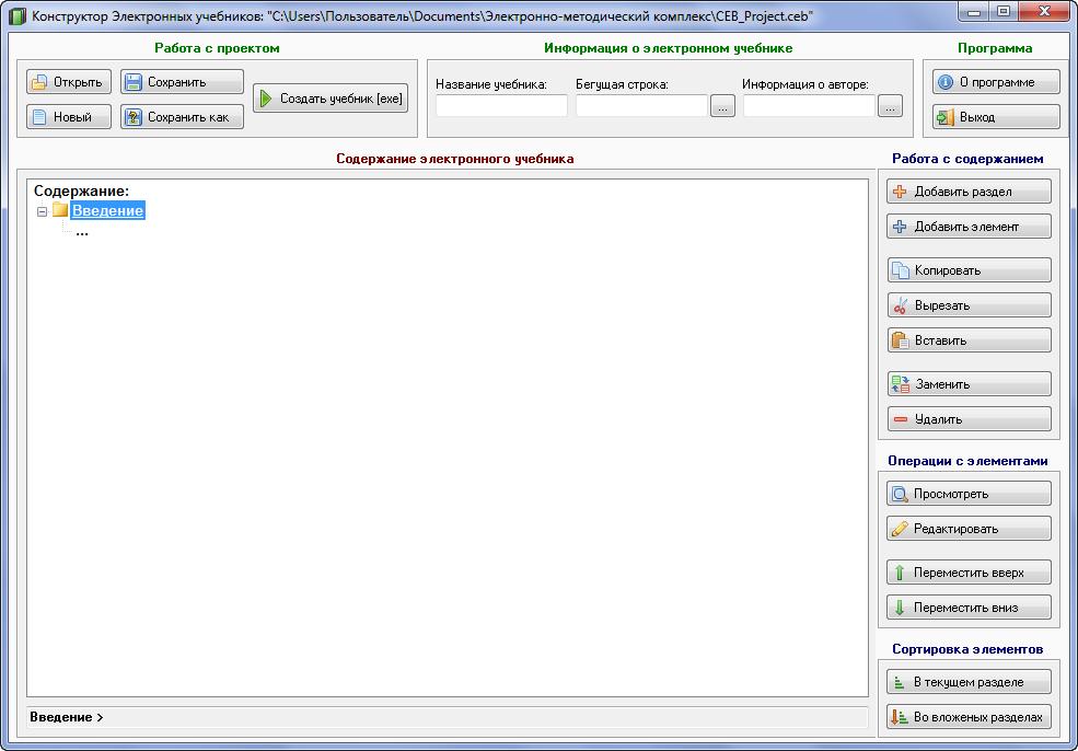 C:\Users\73B5~1\AppData\Local\Temp\SNAGHTML1ef334.PNG