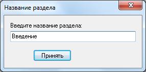 hello_html_m625cecc7.png