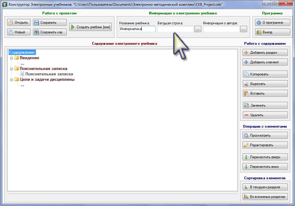 C:\Users\73B5~1\AppData\Local\Temp\SNAGHTML382fb7.PNG