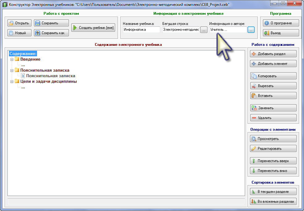 C:\Users\73B5~1\AppData\Local\Temp\SNAGHTML3ae5fb.PNG