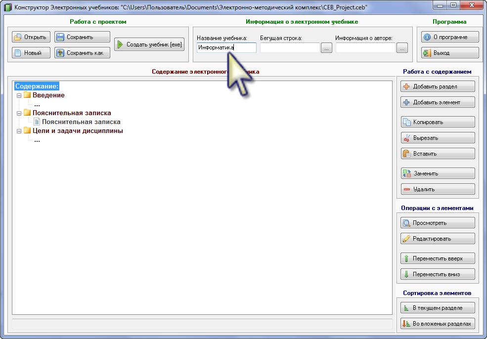 C:\Users\73B5~1\AppData\Local\Temp\SNAGHTML36f759.PNG