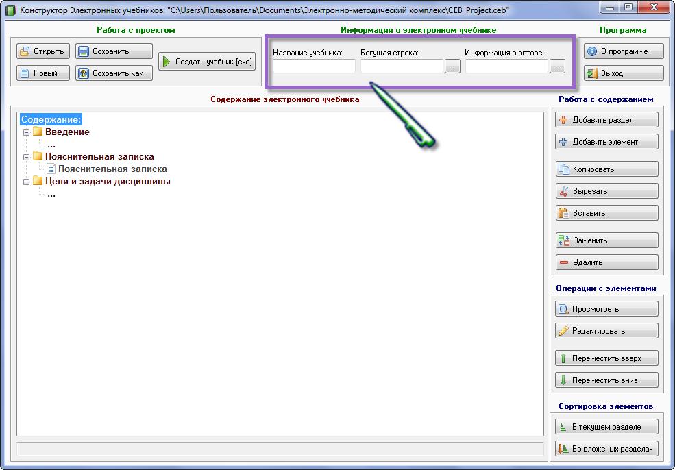C:\Users\73B5~1\AppData\Local\Temp\SNAGHTML3580f2.PNG