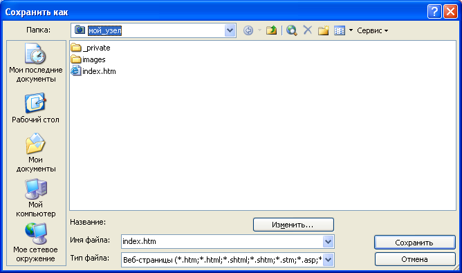 hello_html_m453c2f10.png