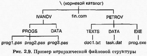 Informatika 8 56z.jpg